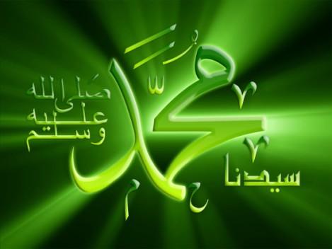 kaligrafi-islam-muhammad-555x416